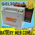 nbc-gel30cl-b