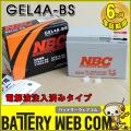 nbc-gel4a-bs