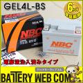 nbc-gel4l-bs