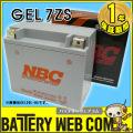 nbc-gel7zs
