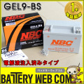 nbc-gel9-bs