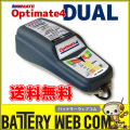 tec-op4-dual_1