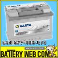 varta-577400078