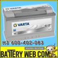 varta-600402083