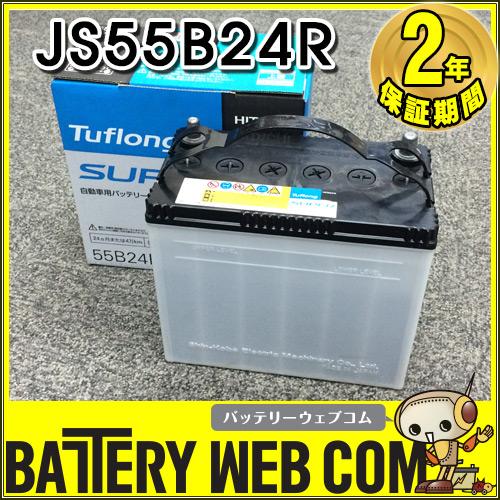 Tuflong SUPER JS55B24R