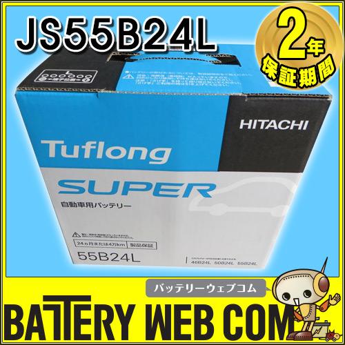 Tuflong SUPER JS55B24L
