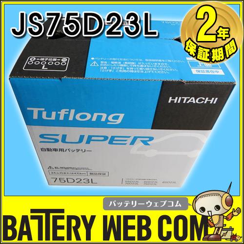 Tuflong SUPER JS75D23L