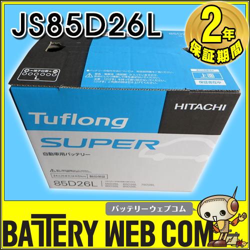 Tuflong SUPER JS85D26L