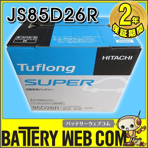 Tuflong SUPER JS85D26R
