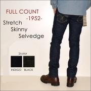 "FULL COUNT フルカウント、""1952""、STRETCH SKINNY SELVEDGE、ストレッチスキニーセルヴィッチ [タイトストレート] [ライトオンス] [ヴィンテージ系色落ち]"