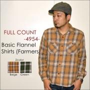 """ネット本店限定価格!! \23,760-⇒\19,008-!!通常価格より20%OFFセール!! FULLCOUNT フルカウント、""""4954""""、BASIC NELL SHIRTS Farmers、ベーシックネルシャツ [L/Sシャツ]"""