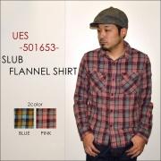 "UES ウエス、""501653""、スラブネルシャツ [L/Sシャツ]"