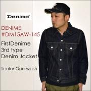 "DENIME ドゥニーム、""DM15AW-145""、3rd type Denim Jacket、3rdデニムジャケット [アウター][Gジャン]"