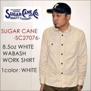 """SUGAR CANE シュガーケーン、""""SC27076""""、FICTION ROMANCE 8.5ozホワイトウォバッシュワークシャツ [L/Sシャツ]"""