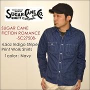 """東洋エンタープライズ SUGAR CANE シュガーケーン、""""SC27508""""、FICTION ROMANCE 4.5ozインディゴストライププリントワークシャツ [L/Sシャツ]"""