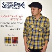 """東洋エンタープライズ、SUGAR CANE Light シュガーケーンライト、""""SC37614""""、フレンチリネンチェック7部袖ワークシャツ [L/Sシャツ]"""