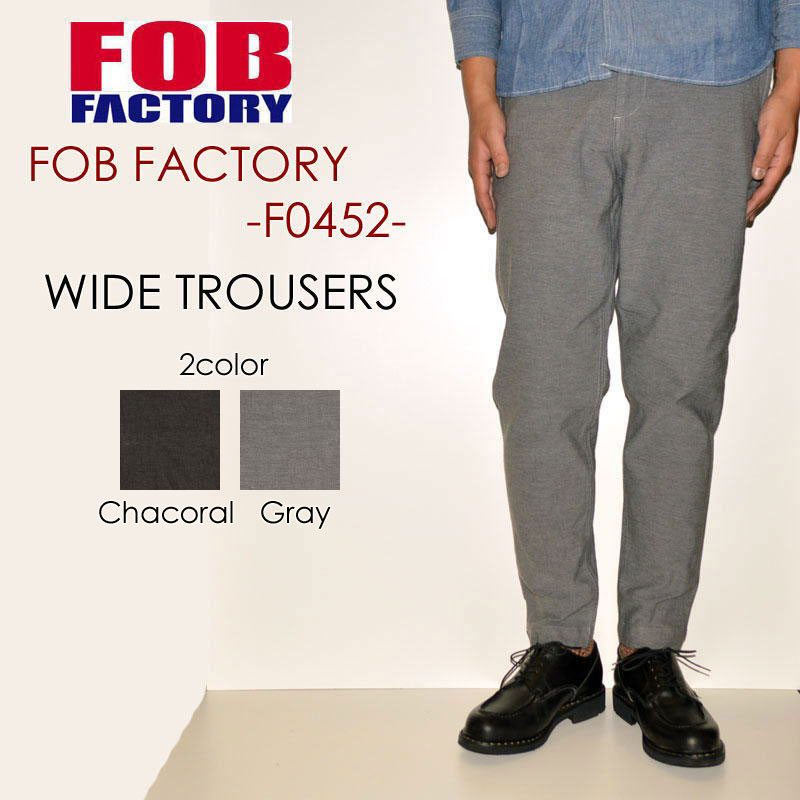 "FOB FACTORY、""F0452""、ワイドトラウザーパンツ [OTHER PANTS]"