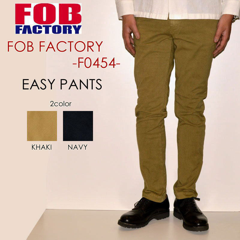 "FOB FACTORY、""F0454""、イージーパンツ [OTHER PANTS]"