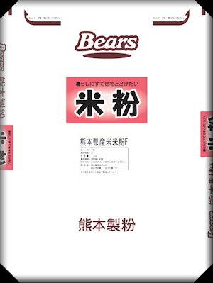 【送料無料】熊本県産米米粉F  パン用米粉 20kg ミズホチカラ