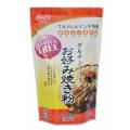 【新発売】 グルテンフリー お好み焼き粉 200g