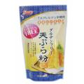 【新発売】 グルテンフリー 天ぷら粉 200g