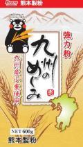 【強力小麦粉】 九州のめぐみ 600g