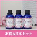 ������ǥ?����PREMIUM ROSE WATER�ʥץ�ߥ���?�������������ˡ�60ml��3�ܥ��å�