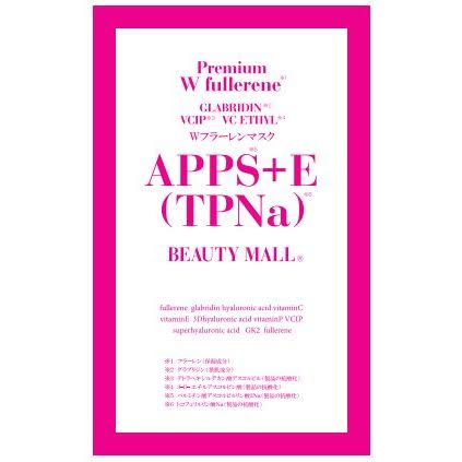 《新発売》APPS+E(TPNa)(ダブルフラーレンCEグラブリジン)マスク【1枚入り】無添加≪BEAUTY MALL≫