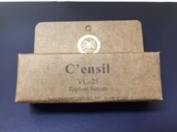 【お試しサイズ】センシル美容液 C'ensil VC-25:1.5ml