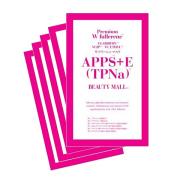 《新発売》APPS+E(TPNa)(ダブルフラーレンCEグラブリジン)マスク【5枚入り】無添加≪BEAUTY MALL≫