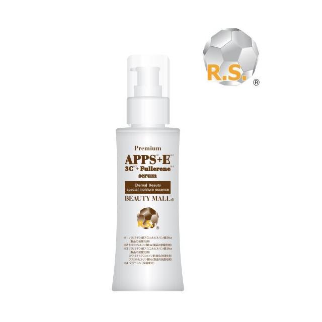 【石油系界面活性剤フリー】「APPS+E(TPNa)フラーレン 美容液」・50ml 《BEAUTY MALL》