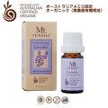 ��٥���� ���å���륪���� 10ml ����ȥ�����(Mt. retour) ACOǧ�� 100�����˥å�(̵����ͭ������)�����
