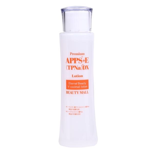 ビタミンC誘導体化粧水  APPS+E(TPNa)ローションDX 120ml