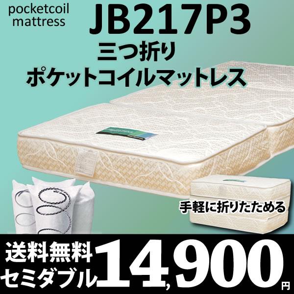 �ޥåȥ쥹 3���ޤ� ���ߥ��֥�  �ޤꤿ���� JB������P3 �ʣ�D��JB������P3