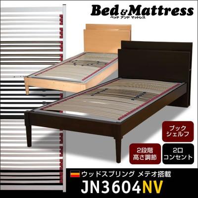 ユーロ安セール ベッドフレーム シングル JN3604  ウッドスプリング 木製ベッドフレーム シンプルベッド 送料無料