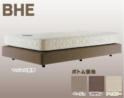 ■日本ベッド ダブルクッションベッド BHE シングル ロング ベッド (SL‐BHE