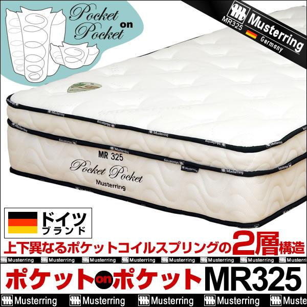 mr325