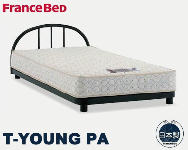 ■ベッド フレーム シングル フランスベッド T-YOUNG PA シングルベッド スチールフレーム 調節可能 フレームのみ(S-TヤングPA
