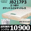 �ޥåȥ쥹 3���ޤ� ���� �ޤꤿ���� JB������P3 �ʣӡ�JB������P3