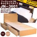 ���ߥ��֥� ������ �٥åɥե졼�� JN-3601