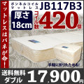 �ޥåȥ쥹 3���ޤ� ���֥��ޤꤿ���� JB117B3 ��D��JB117B3