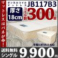 �ޥåȥ쥹 3���ޤ� ���� �ޤꤿ���� JB117B3