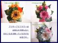 かわいい仏かわいいプリザーブドフラワー 赤ちゃんの仏花 子供の仏花