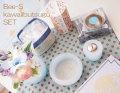 赤ちゃんの仏具 子供の仏具 かわいい仏具 仏具通販
