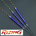 【RIZING(ライジン)】DBセットチョウチン・グラス(ハイパーグレード)