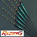 【RIZING(ライジン)】シャローセット・PCムク(SPグレード)