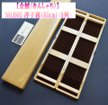 【金鯱】NO.860・うき箱(60cm)《8列》