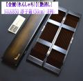 【金鯱】NO.K850・うき箱[艶消し](50cm)《8列》