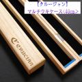 【クルージャン】マルチウキケース<40cm>