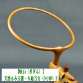 【岐山】天然もみ玉置・大砲万力(9寸枠)B